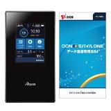 モバイルWi-Fiルータ「MR05LN」がAmazonタイムセールで22,000円、10月22日(土)限定