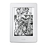 Kindle Paperwhiteに日本限定のストレージ32GBモデル追加、プライム会員なら12,280円より購入可能