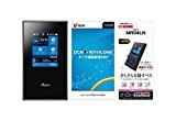 モバイルWi-Fiルータ「MR04LN」保護フィルムまたはOCN モバイル ONEのSIMカードセットで11,800円の過去最安値