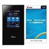 モバイルWi-Fiルータ「MR05LN」が再値下げ、クレードルセット19,656円・単体価格 18,144円で過去最安値タイ