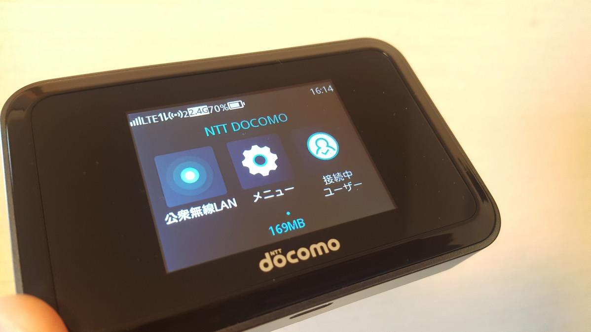 ドコモの大容量プラン「ウルトラシェアパック50」を契約、WiMAX 2+に代わるモバイル大容量データ回線として試用中