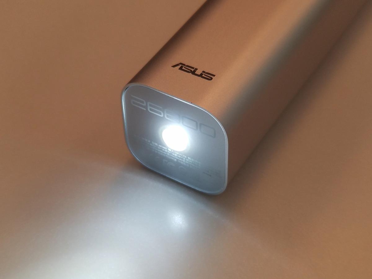 ZenPower MaxのLEDライト