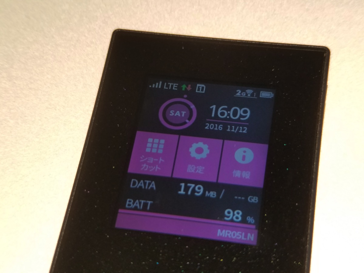 APN設定が完了すると4G LTEデータ通信が可能に