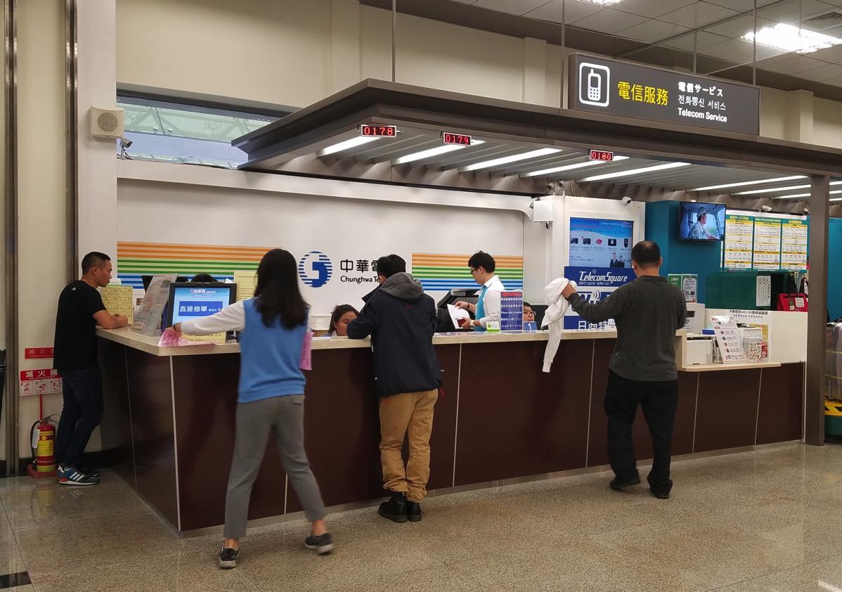 台北 松山空港の中華電信カウンターでプリペイドSIMカードを購入