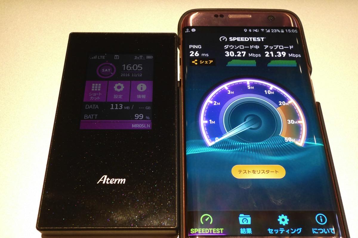 モバイルWi-FIルータ「MR05LN」を中華電信のプリペイドSIMで使う