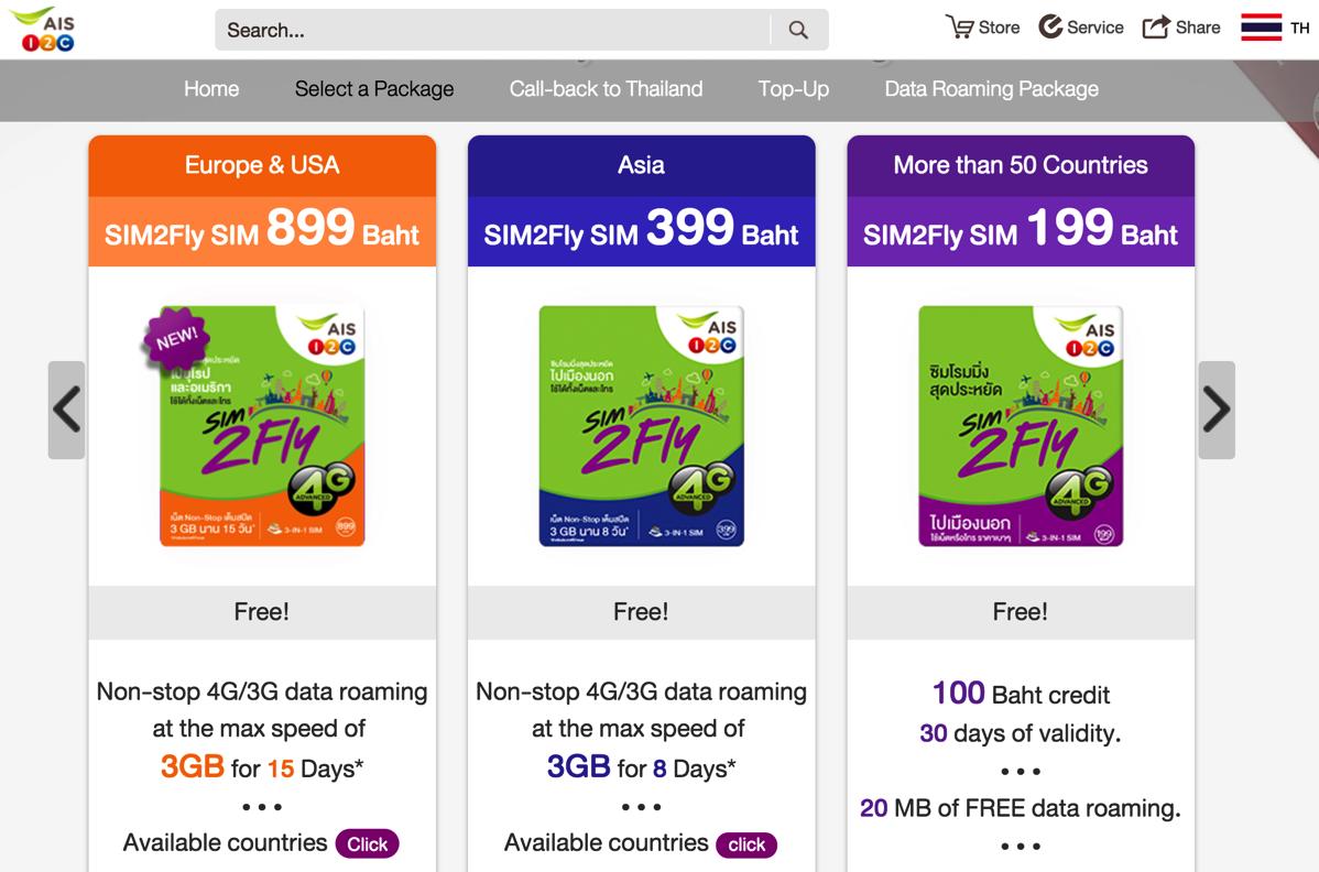 AIS:アジア12か国向けのローミングSIMがAmazonで1,500円