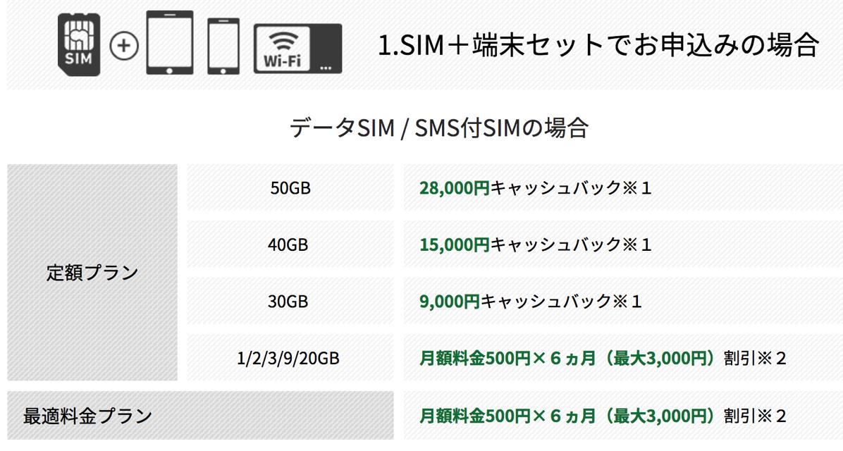 Exciteモバイル、Mate 9を税別49,800円で発売・データSIM契約も対象、12月16日(金)12時より