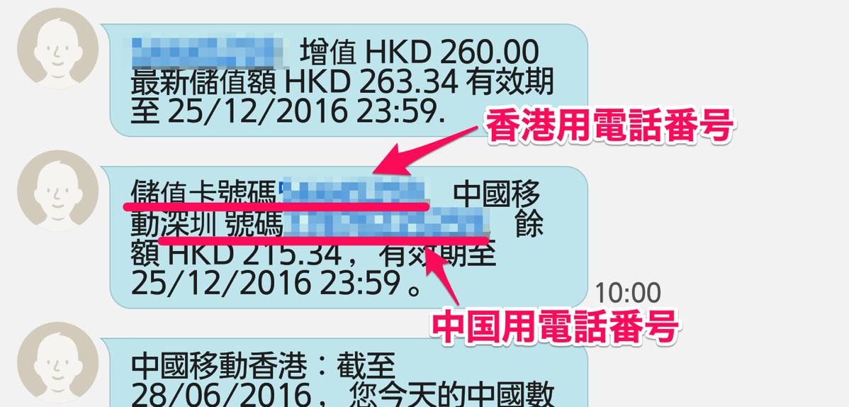電話番号確認は日本国内からでもok