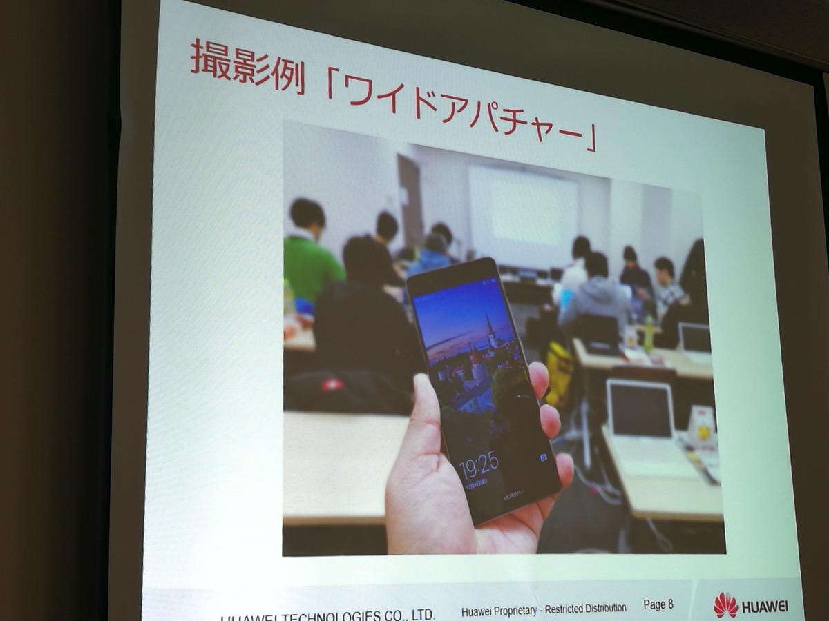 モバイルプリンスのファーウェイ王国ファンミーティング大阪会場にて撮影