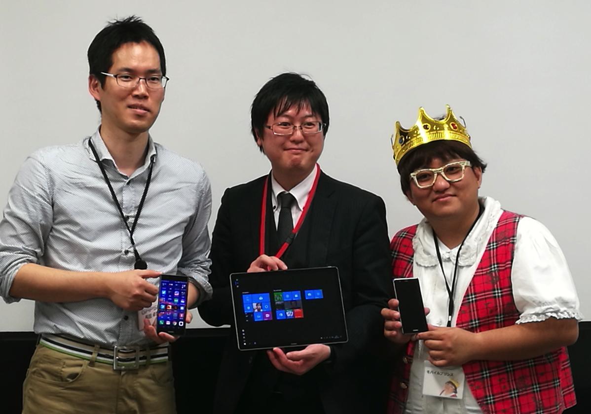 Huawei×モバイルプリンス:GAPSIS編集長&モバイルプリンス、全体ふりかえり