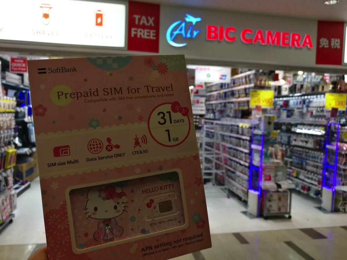 成田空港第2ターミナル:Air BIC CAMERAにて「Prepaid SIM for Travel」が購入可能
