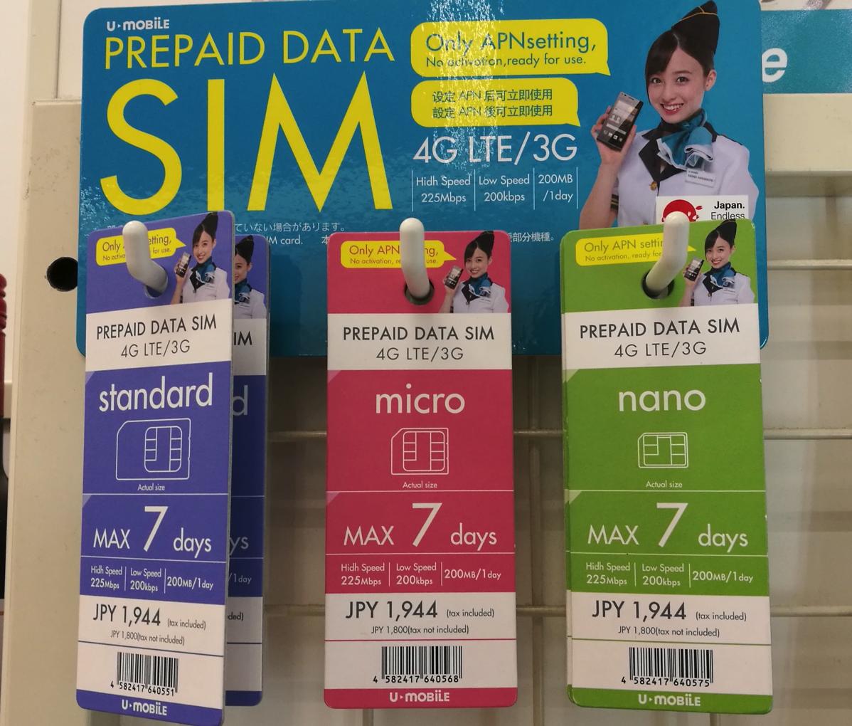 4F セブンイレブンでもU-mobileのプリペイドSIMを取扱い