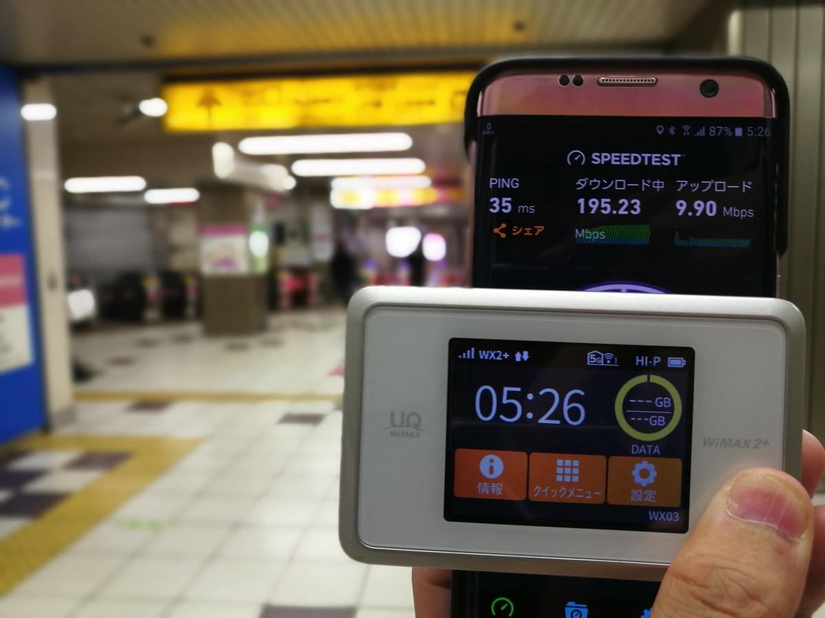 スマートフォンとのWi-Fi接続では下り200Mbpsに僅かに届かず