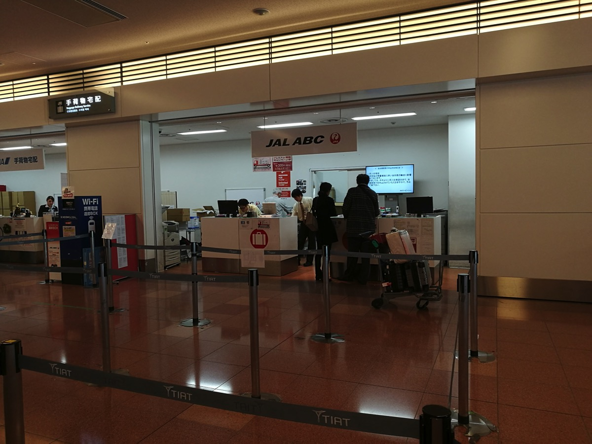 JAL ABCカウンター