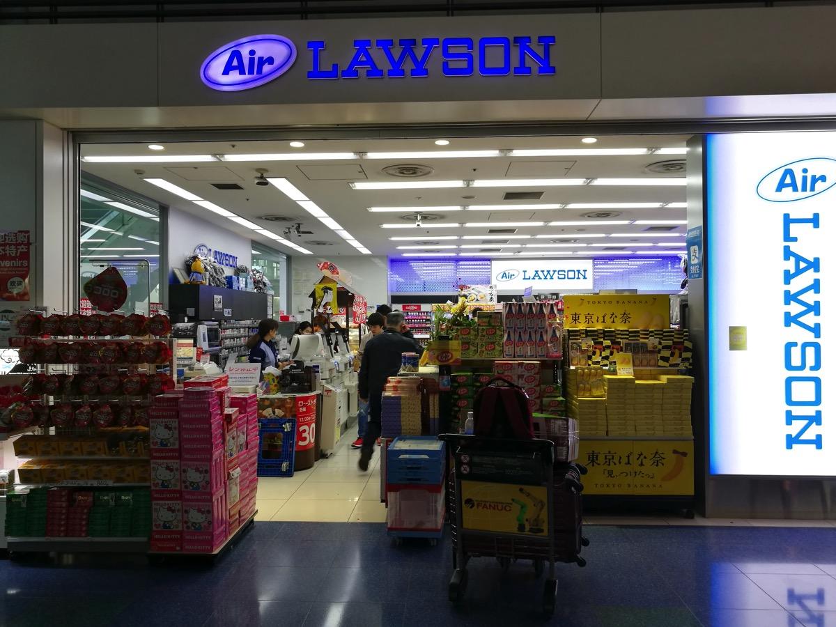 訪日外国人向けプリペイドSIM「Japan Welcome SIM」が空港内ローソンで受取可能に、新千歳・中部空港での受取にも対応
