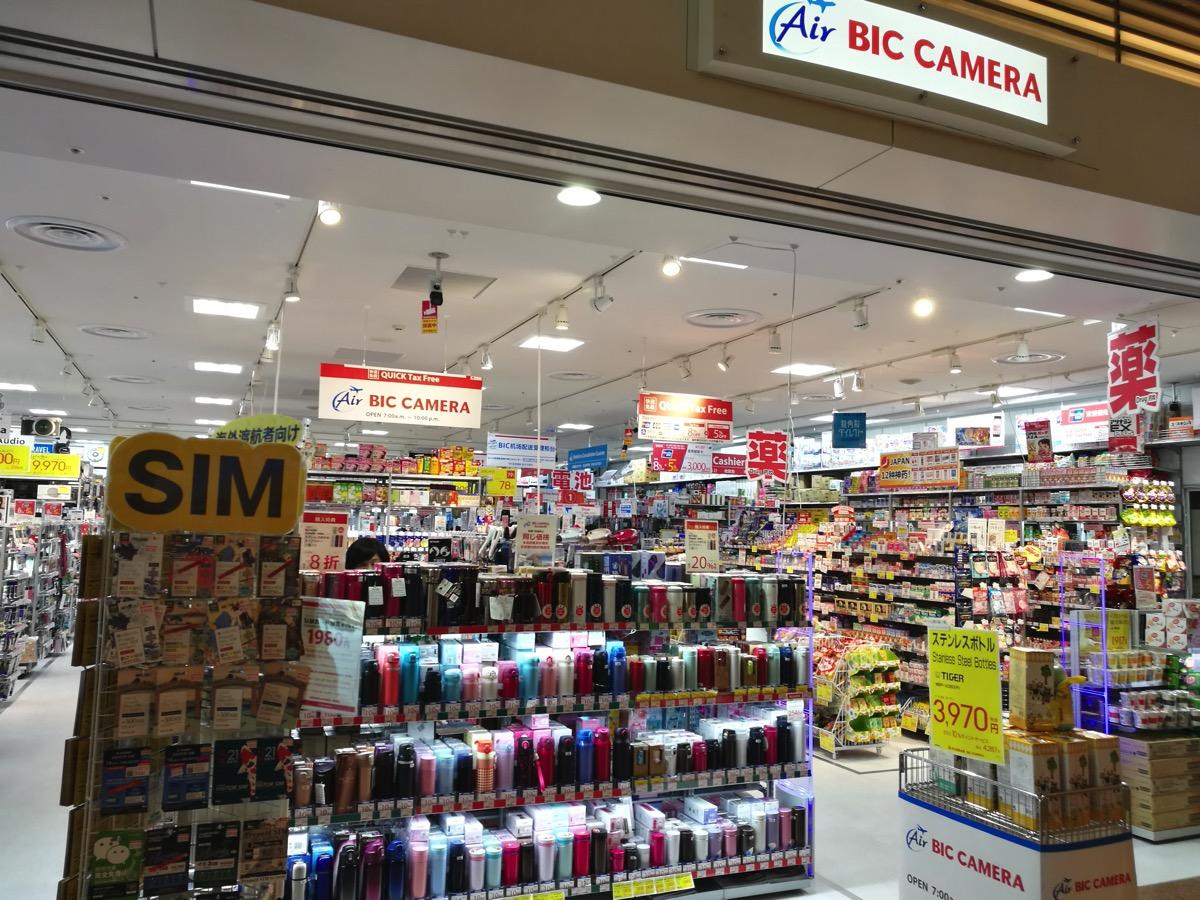 【2016年12月版】羽田空港で買えるプリペイドSIMカードまとめ – 到着フロアのビックカメラが品揃え充実