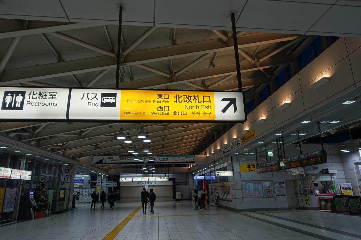 大崎駅から西口方面へ