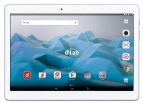 【ドコモ】10インチタブレット「dtab」を値下げ、端末購入サポートで機種変更でも一括0円に