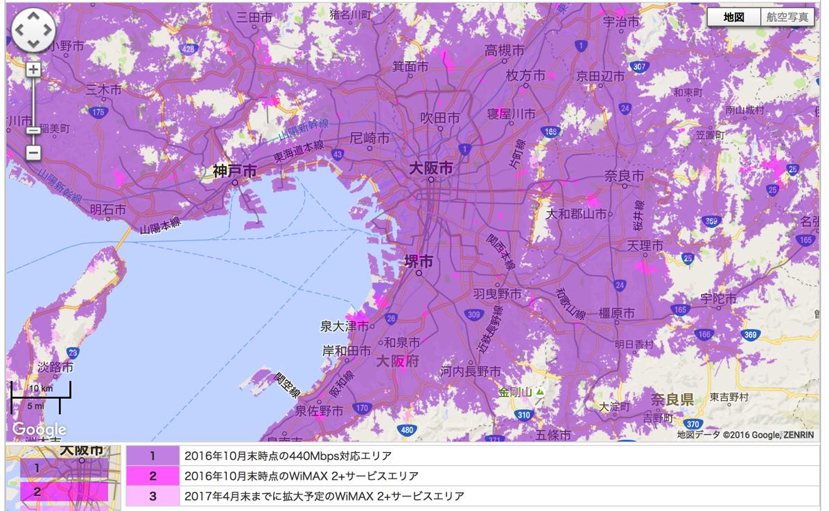 下り最大440Mbps対応エリア(大阪近郊)