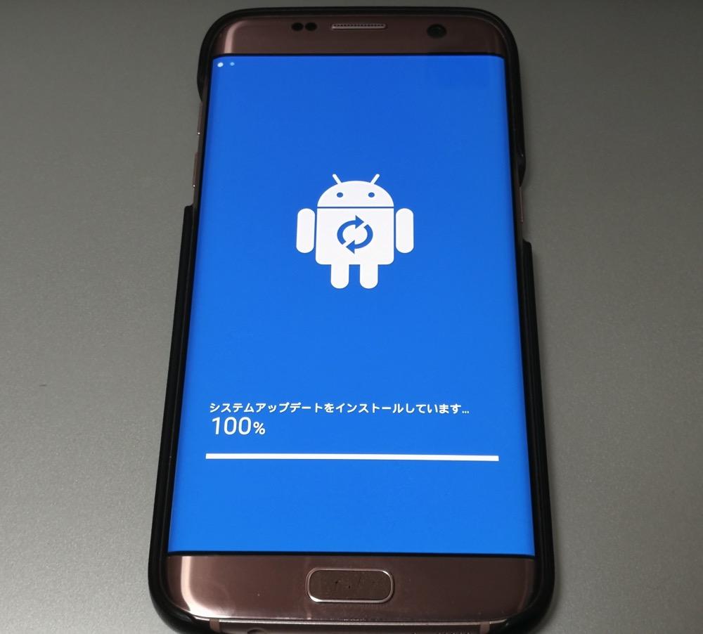 ドコモ:Galaxy S7 edge SC-02H向けソフトウェア更新を提供