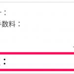 モバイルWi-Fiルータ「MR04LN」クレードルセットが過去最安値7,100円!