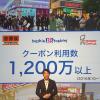 ソフトバンク、1月16日(月)11時より「SoftBank 2017 Spring」開催、ライブ中継あり