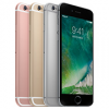 UQ mobile、iPhone 6s価格発表、32GBモデルは実質3.3万円から、128GBモデル4.6万円から