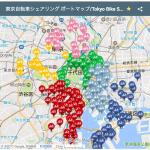 文京区が自転車シェアリングに参加「ちよくる」など都内5区と相互乗り入れ対応