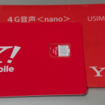 ワイモバイル:SIM単体契約でも月額料金を割引・キャッシュバックは廃止