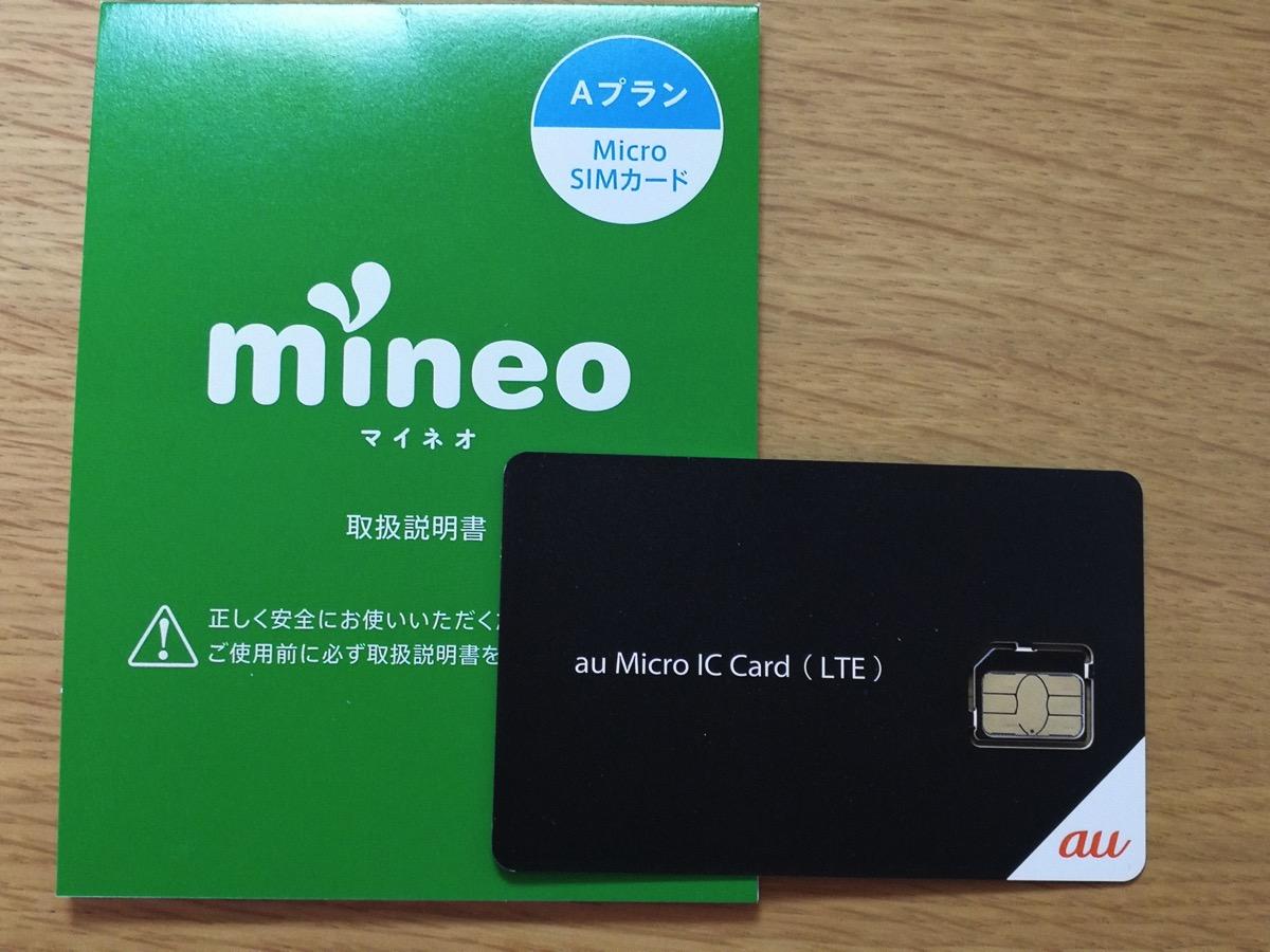 mineo:microSIMをHWD11で使う