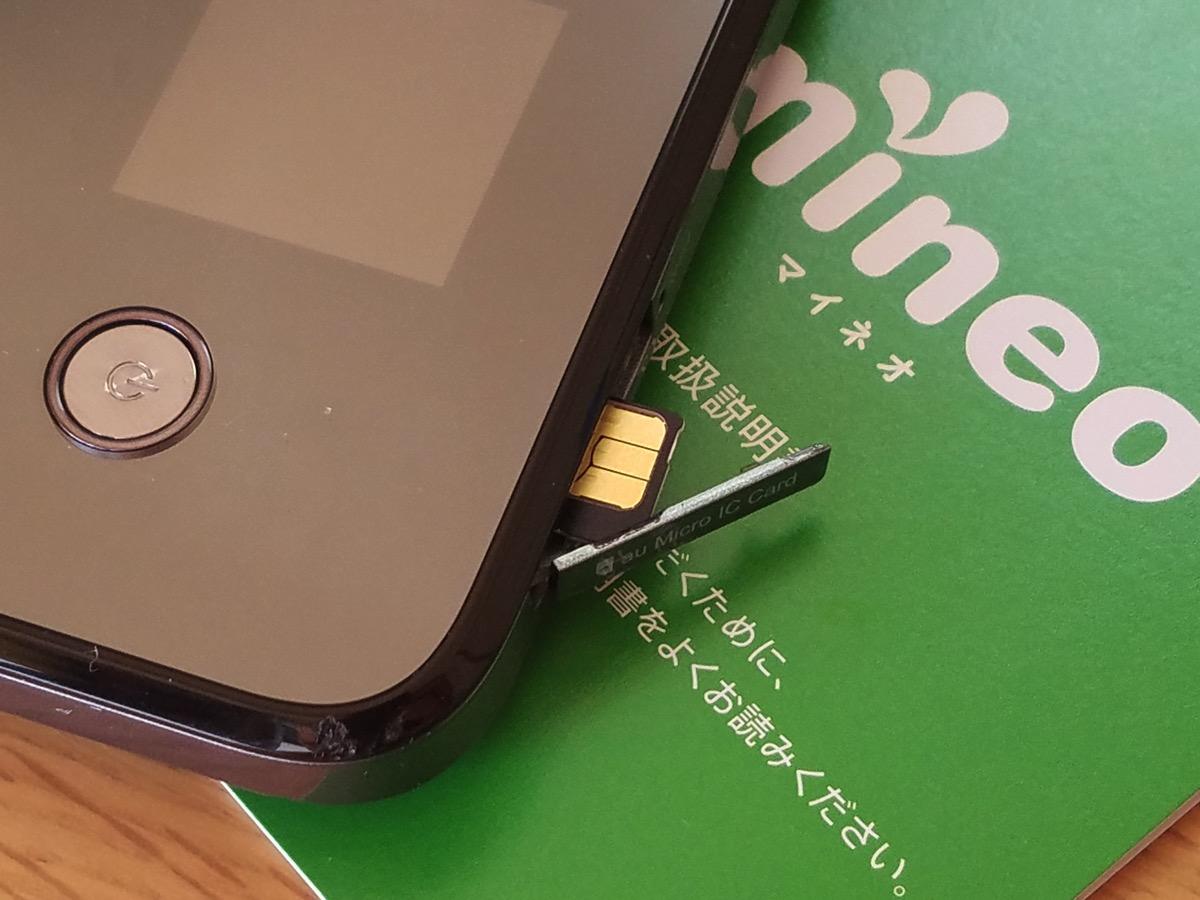 HWD11にSIMカード(microSIM)を挿入