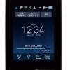モバイルWi-Fiルータ「L-01G」は一括0円で月々サポート総額1.3万円、実質価格はマイナス1.3万円
