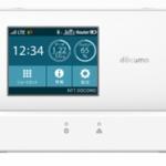 【ドコモ】モバイルWi-Fiルータが機種変更一括0円!LTEアンテナ内蔵クレードル同梱機種やLTE連続通信20時間機種も対象