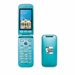 らくらくホン・らくらくスマートフォンが値下げ、らくらくスマホがFOMAから機種変更で一括648円