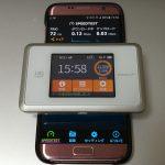 WiMAX 2+、旧プラン契約者は二年経過後の「月間7GB」速度制限にも注意