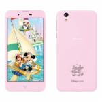 Disney Mobile on docomo DM-01Jの価格発表、新規・MNPで本体代一括5千円・機種変更実質1.5万円より