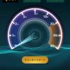 LINEモバイル、平日お昼時間帯の通信速度が低下 – 増速は「月に2,3度実施」