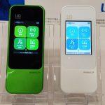 UQ公式オンラインショップ、WiMAX 2+申込でギフト券1万円プレゼント