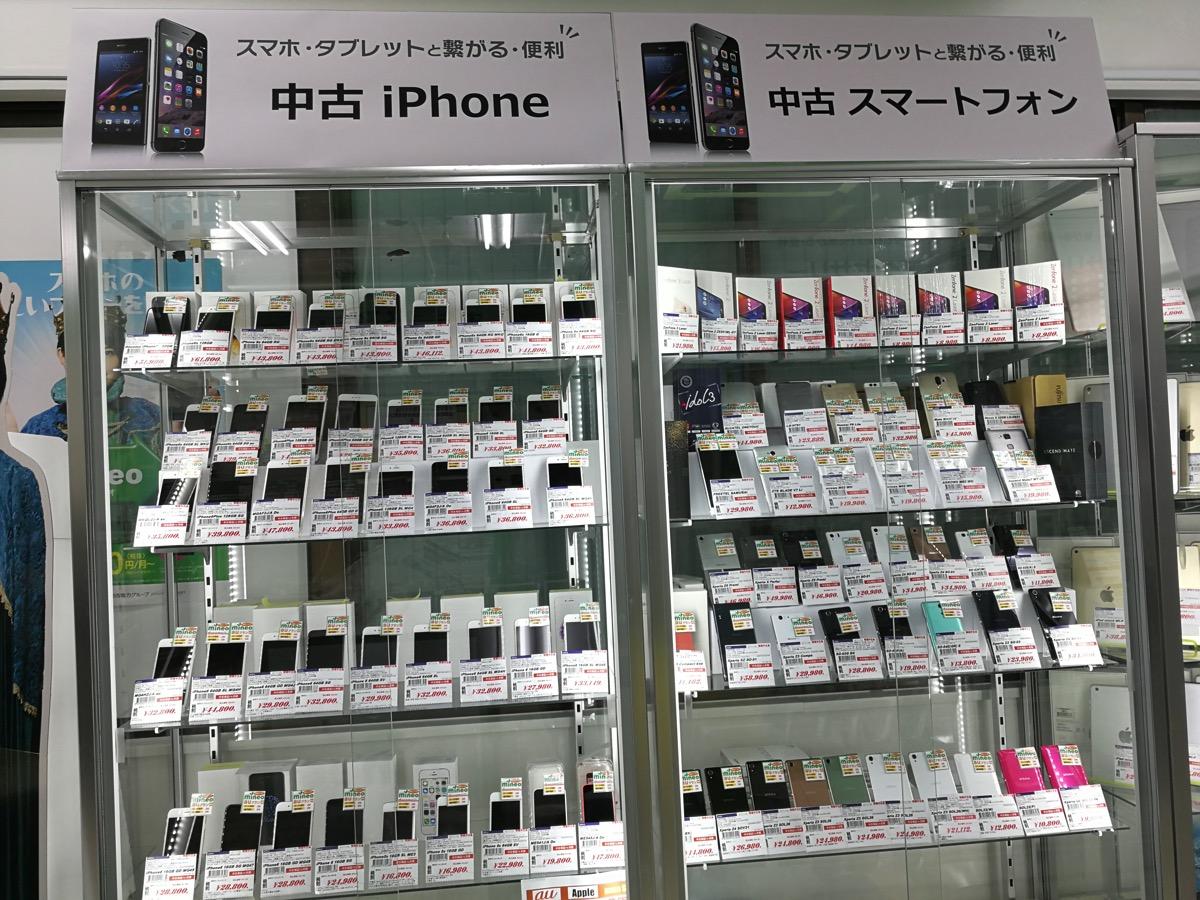 mineoショップ 秋葉原:中古スマートフォンも販売