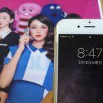 au版iPhone 6・6 PlusはSIMロック解除なしでUQ mobileに乗り換えok – 月額2,980円・データ増量ナシ・専用SIMに注意