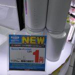 下り最大440Mbps、L01とW04が発売!家電量販店で一括1円・商品券5,000円還元、オンラインでは30,000円以上還元も