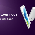 HUAWEI novaのキャンペーンまとめ:ECサイトで税別3.4万円、MVNOでキャッシュバック2万円
