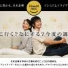 Amazonがプレミアムフライデー特集、Amazonビデオで使える200円分クーポンなど配布