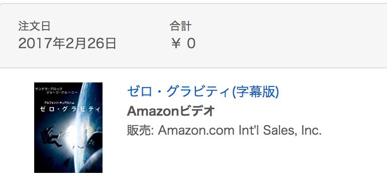 レンタル100円のコンテンツでもクーポン適用可能