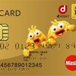 dカード・dカードGOLDに「ポインコ」デザインが登場、既存会員の変更は不可