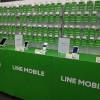 LINEモバイル「エントリーパック」購入時の注意、店頭購入→即日SIM受取は不可