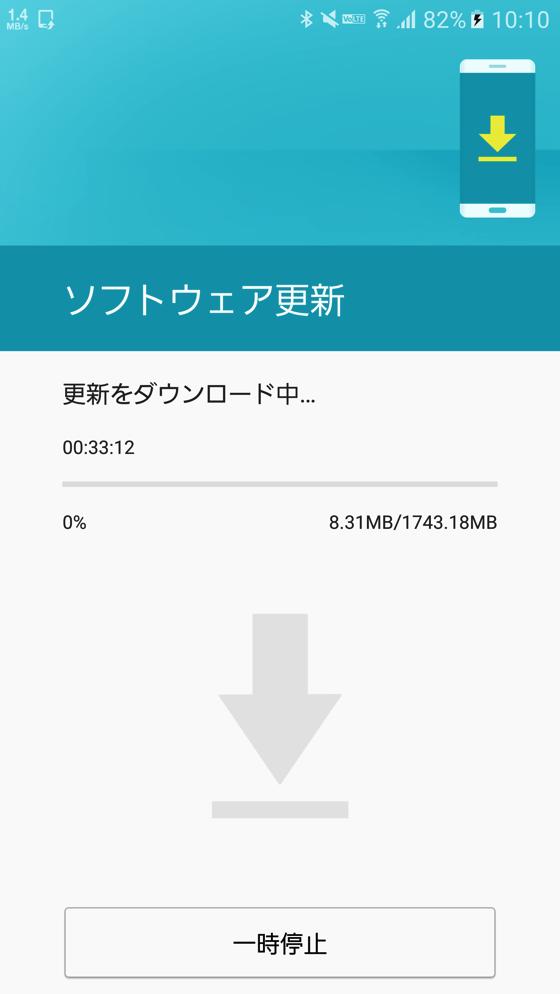 ドコモ、Galaxy S7 edge SC-02H向けにソフトウェア更新