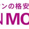 イオンモバイル、3月28日(火)まで緊急メンテナンス、MNP予約番号発行、高速通信のOn・Offが利用できない状況に