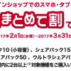 ドコモ、iPhone 7・7 Plusの新色「レッド」の価格発表、機種変更はiPhone 7実質3.3万円、7 Plusが4.6万円から
