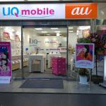 UQ mobileがデータチャージ10GBを無料に、台風19号の被災者支援で